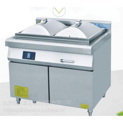 商用厨房电磁HL炉粉肠|中餐设备|饭堂设备灶具|厨房加工定做
