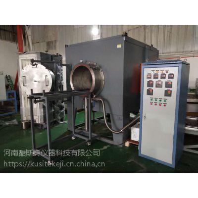 K-RX-60-10制作分子筛原料真空气氛烧结炉小型真空退火炉真空热处理炉酷斯特科技优质产品