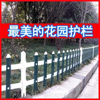 甘肃PVC绿化带护栏 甘肃PVC塑钢护栏 甘肃PVC围墙护栏 厂家直销