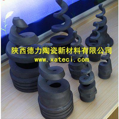 供应碳化硅缠绕连接喷嘴--陕西德力碳化硅陶瓷脱硫喷嘴