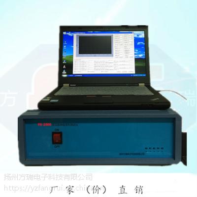 方瑞FR-2008A变压器绕组变形测试仪价格