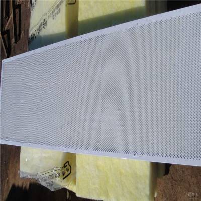 冲孔网筛 河北冲孔网价格 彩钢穿孔板