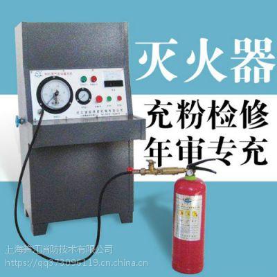 上海市金山区灭火器年检批发销售