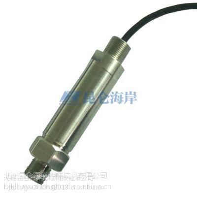 昆仑海岸 北京昆仑海岸 JYB-KGH-HAG 压力液位变送器(隔爆) 厂家直销