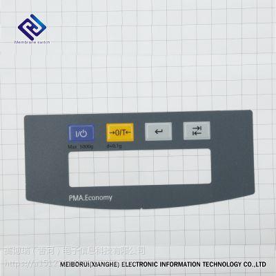 长期销售 MBR薄膜开关, 薄膜键盘 ,防水耐高温。