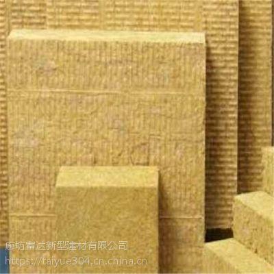 玄武岩岩棉板产品用途 4公分厚防水岩棉板 富达