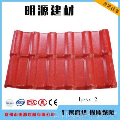 河南三门峡店合成树脂瓦 PVC仿古瓦 平改坡瓦