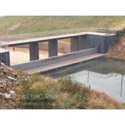 河北省昊宇水工液压钢坝闸门工业节水设备厂家特卖