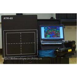 RTR-6S便携式X光机