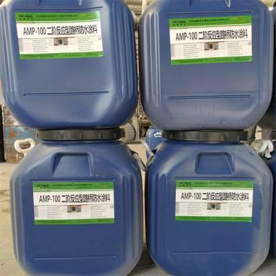 二阶反应型防水粘接材料_二阶反应型路桥防水涂料 德昌伟业厂供