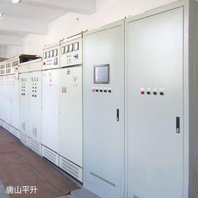 泵站无线远程监控系统/泵房控制系统