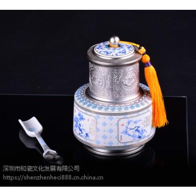 和瓷天和四季平安陶瓷青花瓷合金普洱红茶茶叶罐茶铲典雅高档办公家居礼品
