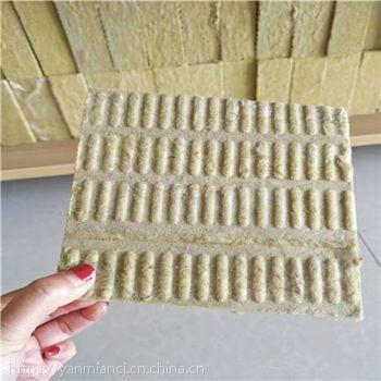 厂家批发 神州A级异形岩棉保温板 规格可定