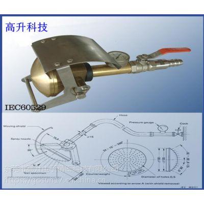 IP防护等级/阻燃耐热检测设