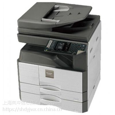 虹口区夏普复印机维修电话,SHARP复印机售后服务站点