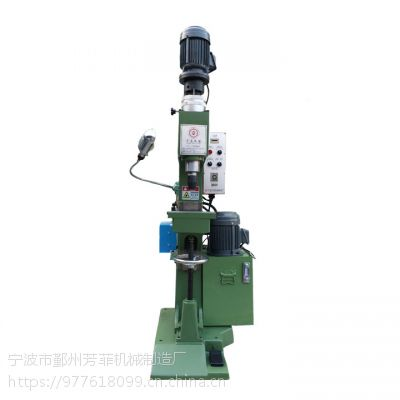供应宁波芳菲机械FF-Y-7立式液压铆接机