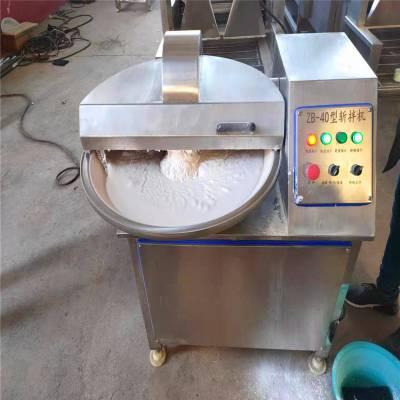 佳品机械15908013399斩拌机工作原理 斩拌机厂家直销 肠类肉类斩拌设备
