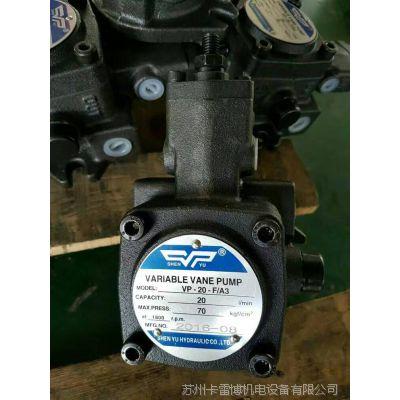 VP-15-F/A1叶片泵_台湾油泵,SHEN YU叶片泵,SHEN YU液压泵