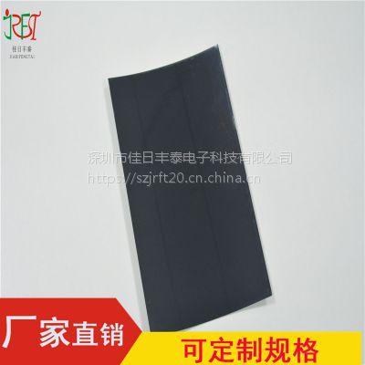 佳日丰泰供应隔磁片13.56M/超高导磁率150/NFC铁氧体片电磁屏蔽材料