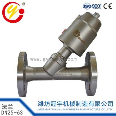 冠宇 气动角座阀 DN25-63法兰斜角角座阀 不锈钢 单作用
