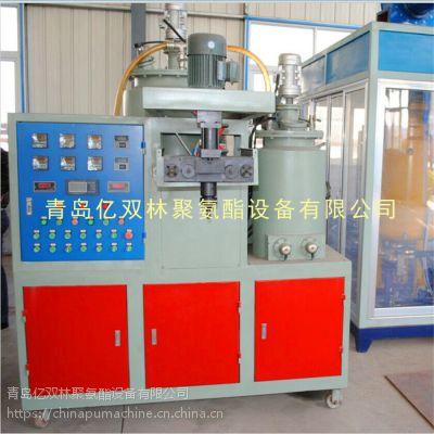 亿双林供应高温弹性体浇注机 泡沫轴生产机器