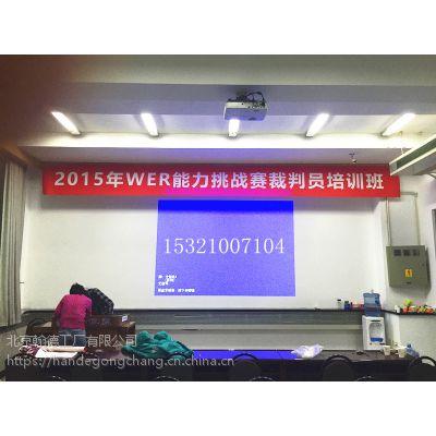 北京会议活动物料生产基地电话生产厂家北京翰德工厂