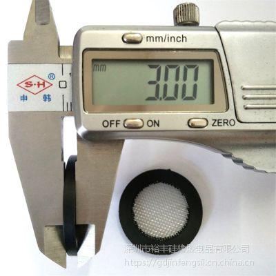 DN20水表橡胶过滤网垫片价格304滤网40目