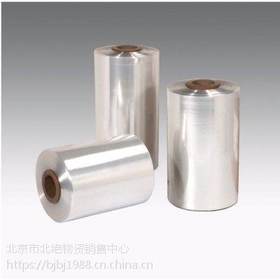 POF对折热缩膜现货规格1.5丝X310现货84件 约11公斤/件
