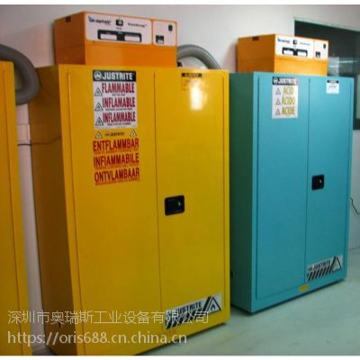 30加仑工业防爆柜 30加仑黄色化学品存放柜