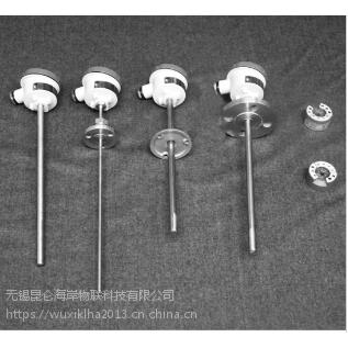 无锡昆仑海岸JWB33系列一体化温度变送器防水型法兰式温度传感器RS485/0-5V/4-20mA