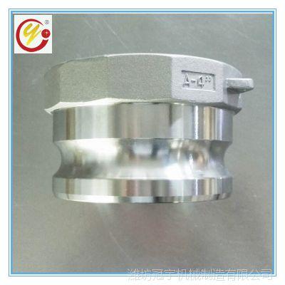 厂家直销不锈钢SS304扳把式快速接头 精铸A型内螺纹公头快接