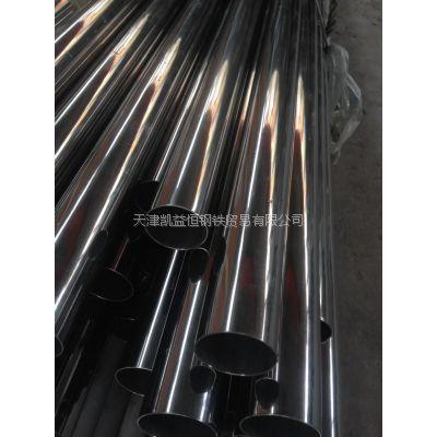 南京不锈钢管加工厂 304不锈钢管 S30408超薄无缝管规格 114*2