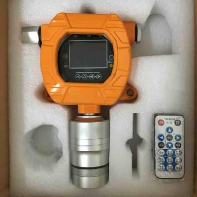 壁挂式氯化氢报警器TD5000-SH-HCL气体检测仪探头|天地首和盐酸泄漏测量仪