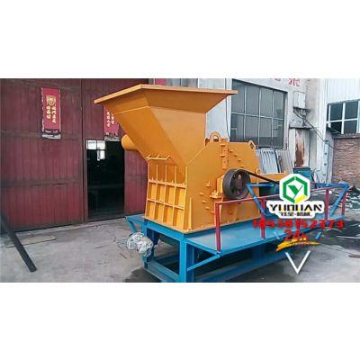 金属粉碎机构造 金属粉碎机28000 郑州粉碎机厂家