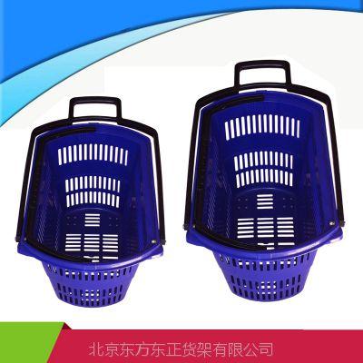 供应拉杆式购物篮 购物筐 手提式购物筐 超市购物篮