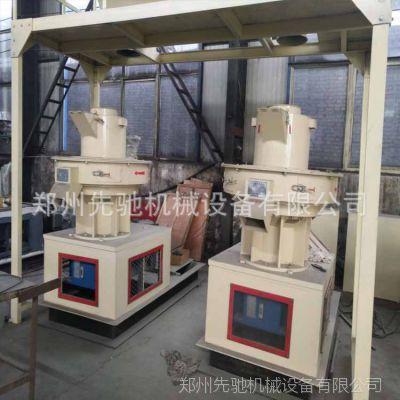 立式环膜颗粒设备 秸秆煤成型机 木屑燃料压块成型机 结构简单