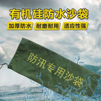WHJC五环精诚防台风防汛沙袋抽绳防洪包 帆布 物业防汛专用沙袋