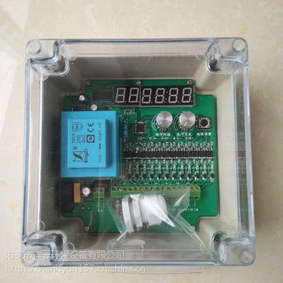 祥云供应工业除尘器配件脉冲控制仪10路20路新加继电器定制