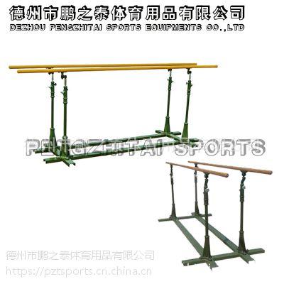鹏之泰 厂家直销 双杠 体操训练双杠 尼龙杠面 槽钢底座