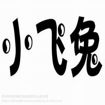 郑州胎毛章纪念品制作加工店