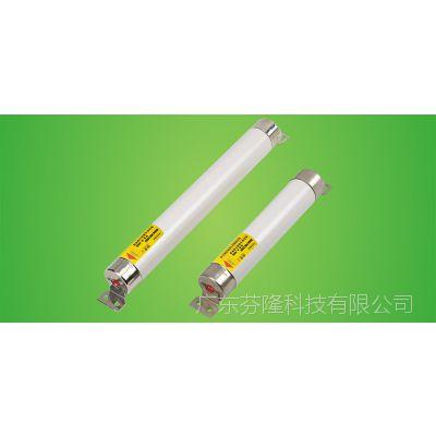WKNDO-7.2M/50-50T高压熔断器-母线式电动机保护-厂家直销