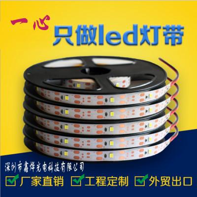 鑫烨灯带3528LED 60灯1米5V低压灯条8MM宽板电池专用灯带