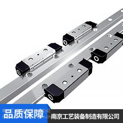 南京艺工牌GZD高精滚柱导轨块适用于各类机床价格合理欢迎选购