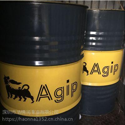 阿吉普地铁专用脂AGIP AUTOL TOP 2000全合成特种润滑脂 原装