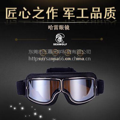 供应抗冲击防紫外线黑黄色全框架复古太子哈雷眼镜、越野风镜、运动骑行护目镜