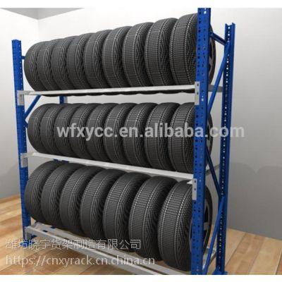 潍坊晓宇折叠插接组合轮胎架