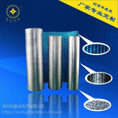 星辰厂家直供专利产品设计院施工管道工程的保温隔热铝型材硅酸铝纳米气囊