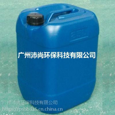 多功能润湿剂P-5040 润湿金属,塑料表面表面活性剂 水性工业涂料,水性压敏胶等