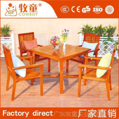 供应户外休闲桌椅组合 优质实木组合户外休闲桌椅厂家定制
