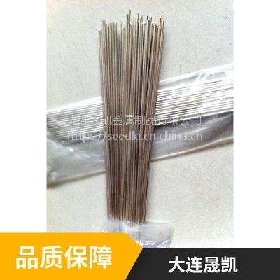 不锈钢焊丝 奥氏体不锈钢实芯焊丝 厂家直销